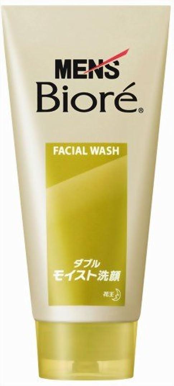 一貫性のない単調な横たわるメンズビオレ ダブルモイスト洗顔