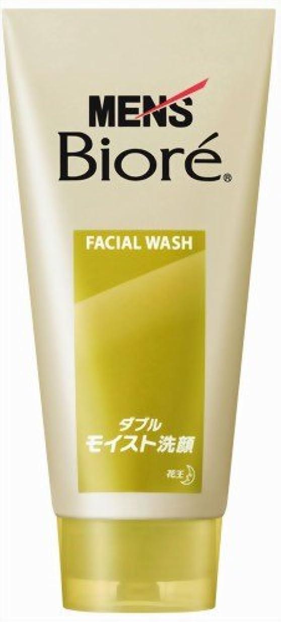 減らすモザイク中古メンズビオレ ダブルモイスト洗顔
