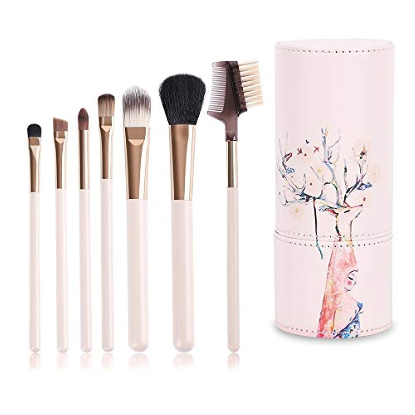 人口句収穫メイクブラシ YCM 7本セット 化粧ブラシセット 化粧筆 超柔らかい