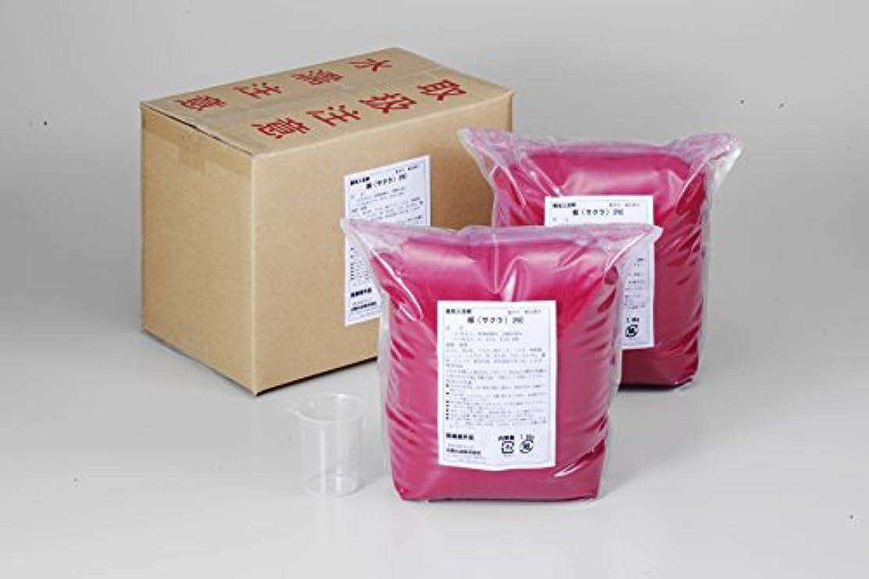 仕事製油所縫う業務用入浴剤「サクラ」15kg(7.5kg×2)