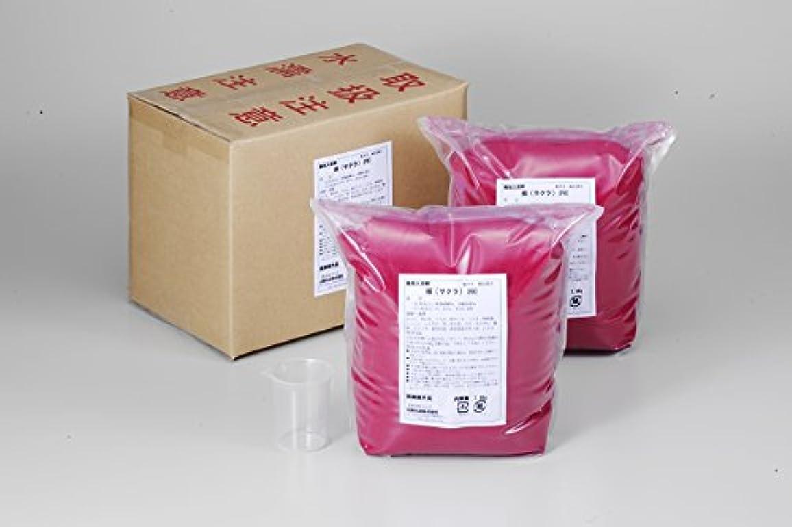 行動フェードアウト黒業務用入浴剤「サクラ」15kg(7.5kg×2)