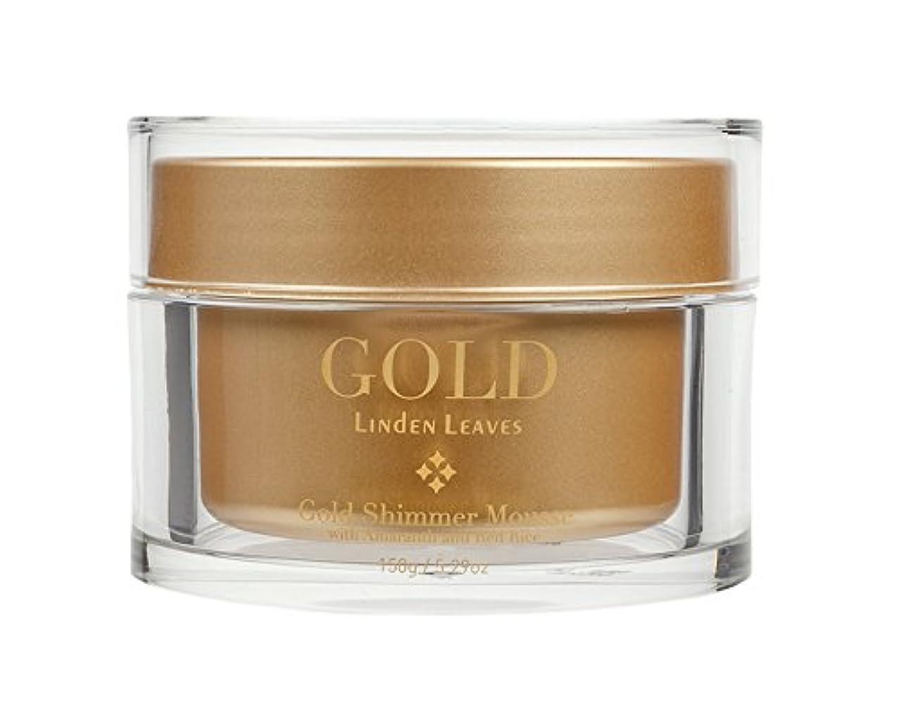 甘やかす起きてむちゃくちゃリンデンリーブス GOLD シマームース(ボディー用保湿クリーム)