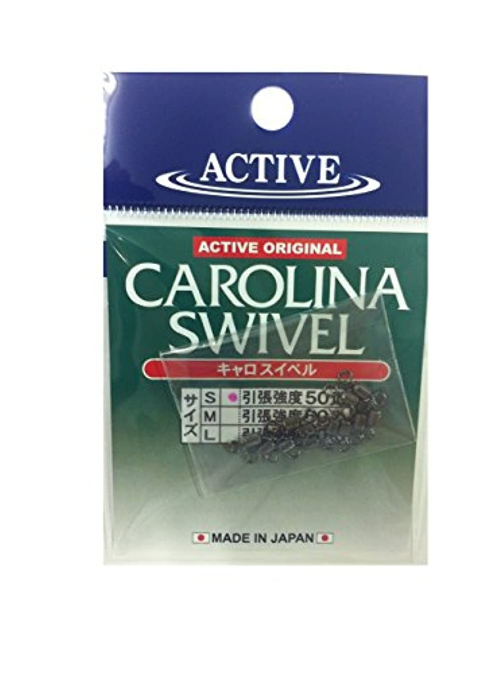純粋な保存する徴収ACTIVE(アクティブ) キャロスイベル S
