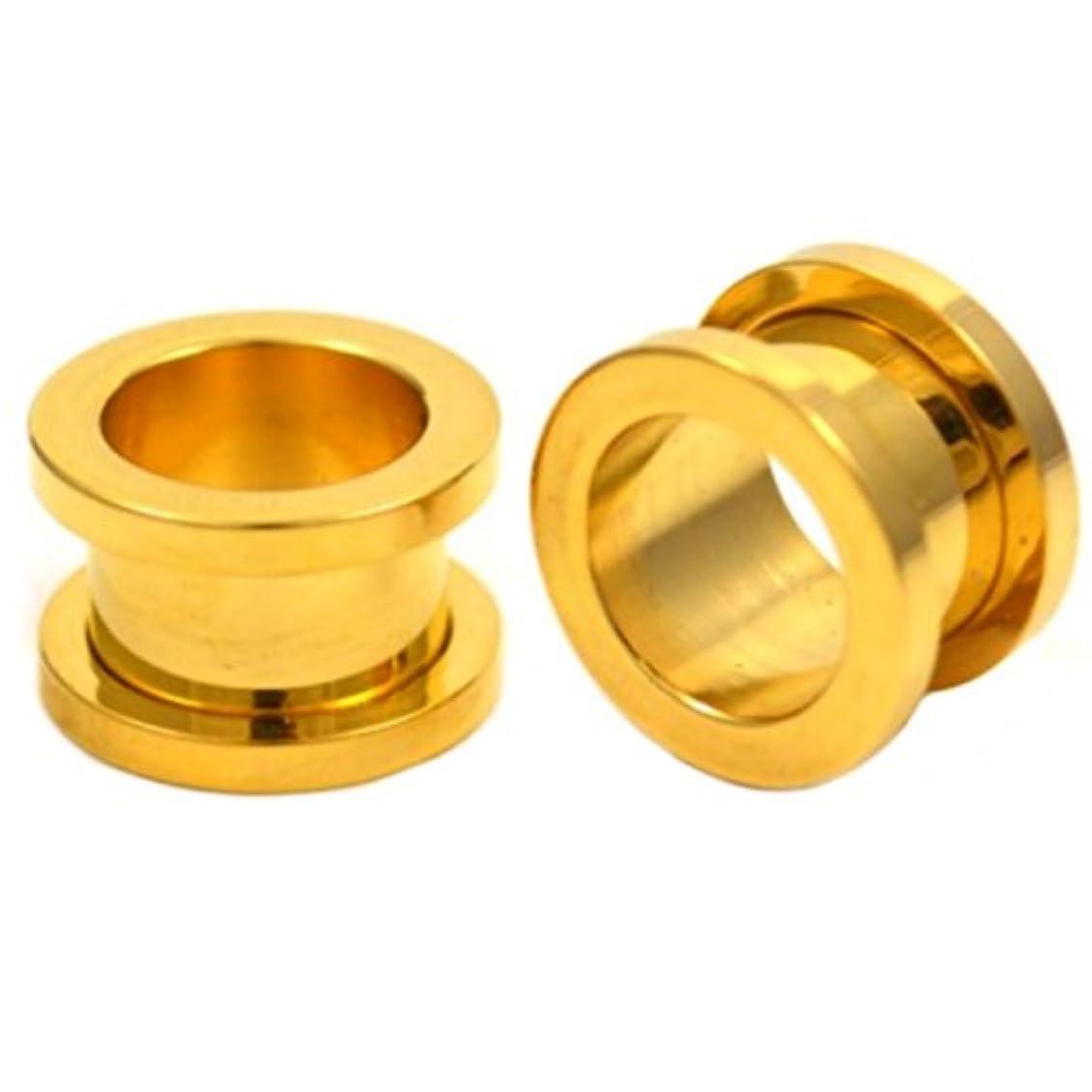 分類くしゃくしゃ描写ペア(2 ) ゴールドカラーIP/スチールスクリューフィットトンネルピアスプラグ耳ゲージ – 1 /2インチ(12 mm)