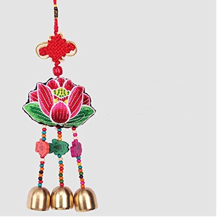 スラダムに向かって恥ずかしさGaoxingbianlidian001 Small Wind Chimes、中華風刺繍工芸品、14スタイル、ワンピース,楽しいホリデーギフト (Color : 11)