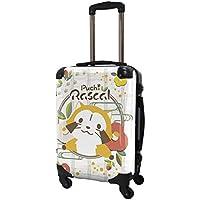 [キャラート] アートスーツケース プチラスカル フレーム4輪 機内持込 機内持ち込み可 55cm 3.2kg CR-A01H