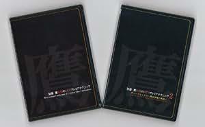 【Amazon.co.jp限定】加藤鷹伝授のプレミアセックステクニック特別パック (数量限定) [DVD]