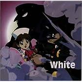 「快傑蒸気探偵団」 ヴォーカルアルバム White