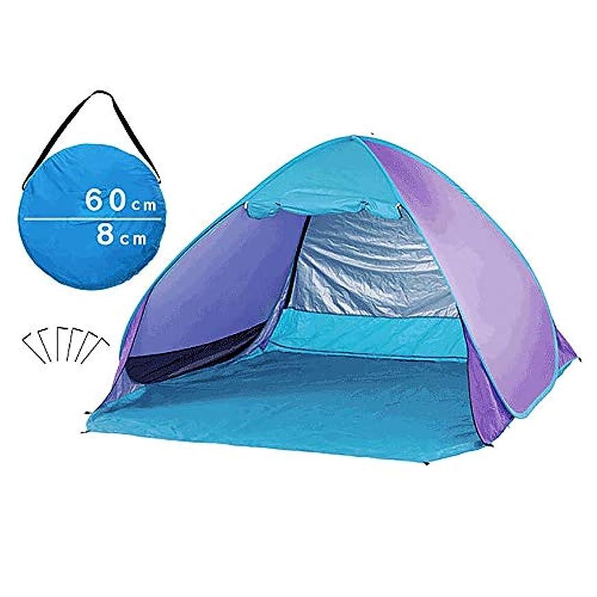 サイクロプス白鳥三携帯用ポップアップテント、 3?4人大サイズポップアップサンシェードビーチテントポータブルサンシェルター自動インスタント家族の紫外線保護キャノピーテント用キャンプ釣りハイキングピクニック屋外キャリーバッグ付きキャノバテントキャリーバッグステークス (色 : Blue+purple, サイズ : 200*230*130cm)