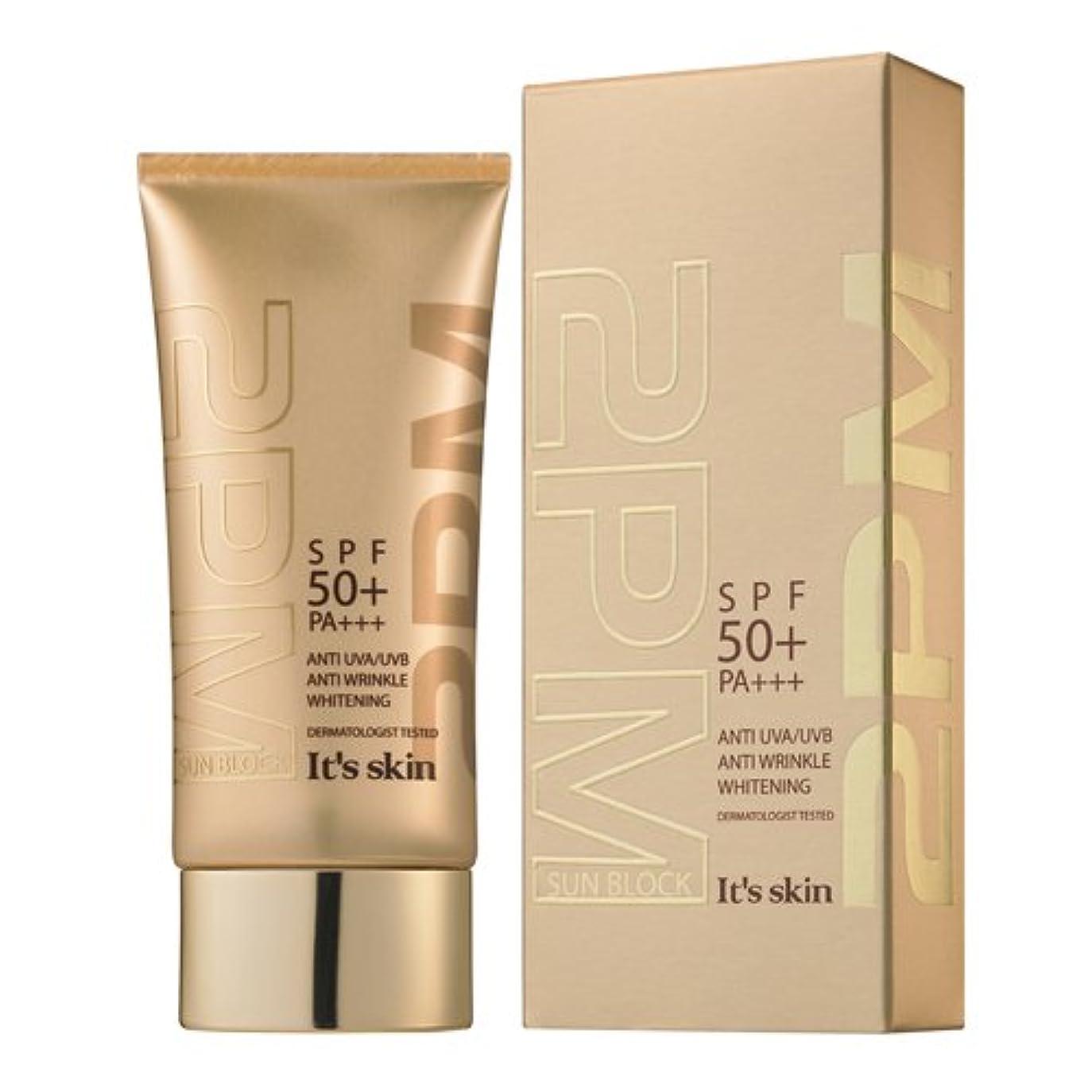 正確に賢明な温度It's skin(イッツスキン) 日焼け止め 2PM サンブロック SPF50 PA+++ 50ml