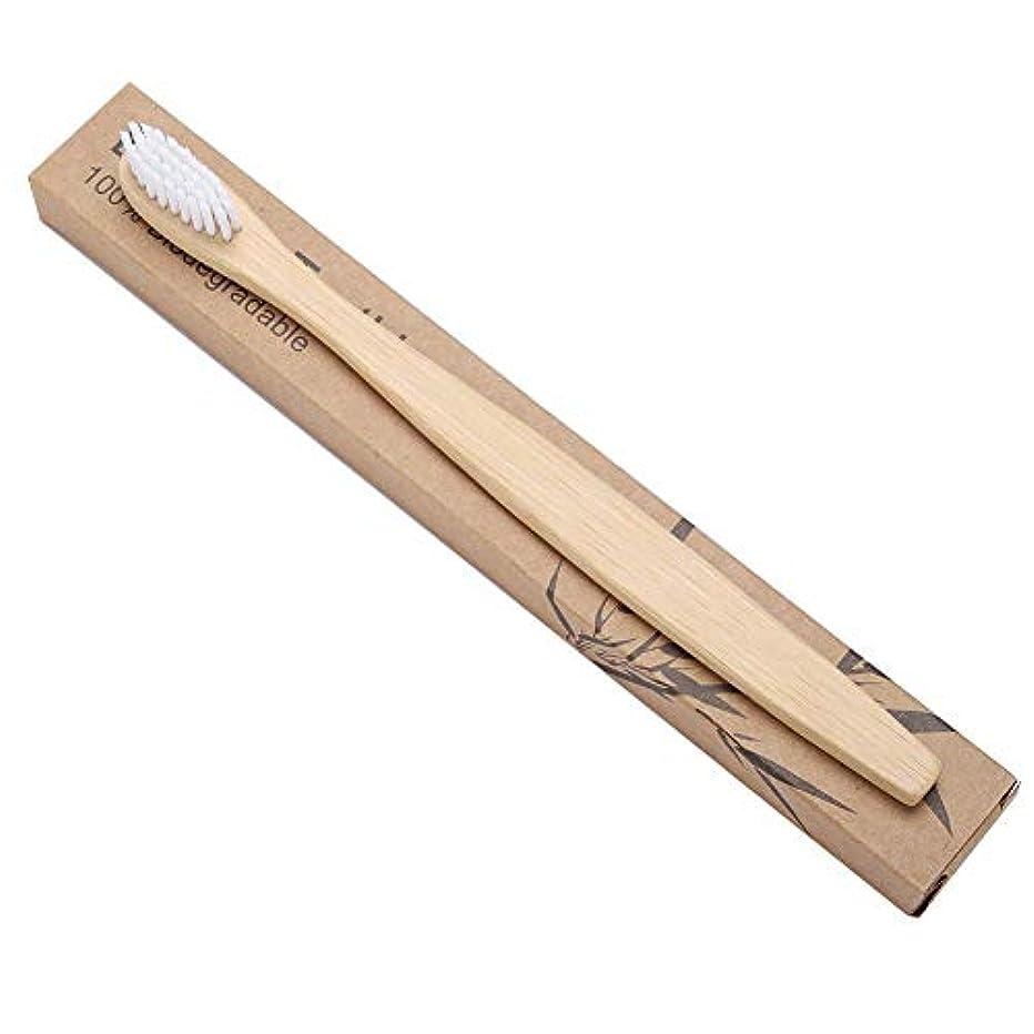 十二反対にヘッジ竹歯ブラシ 大人歯ブラシ 生分解性 ソフトエコフレンドリー ナイロン ブリストル 6色 歯ブラシ 柔らかい (02)