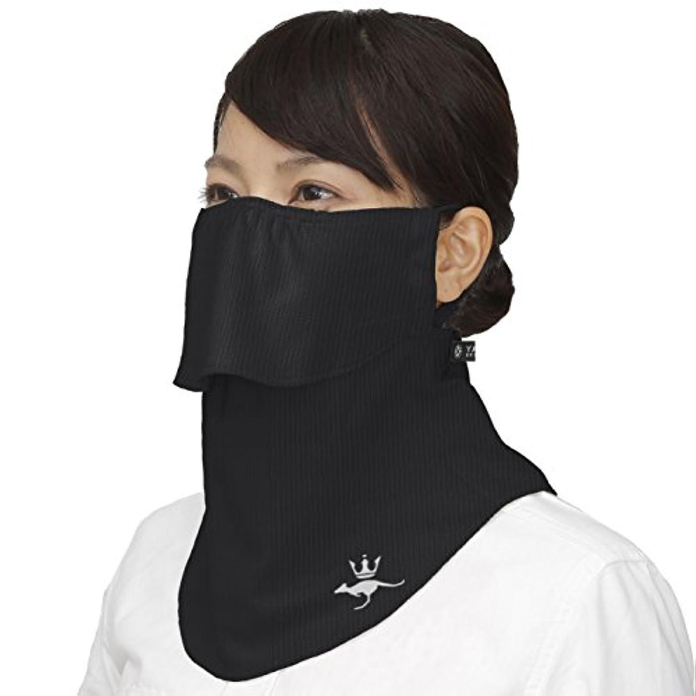 (シンプソン)Simpson 息苦しくない 紫外線防止 レディース 日焼け防止 UVカット フェイスマスク フェイスカバー STA-M02