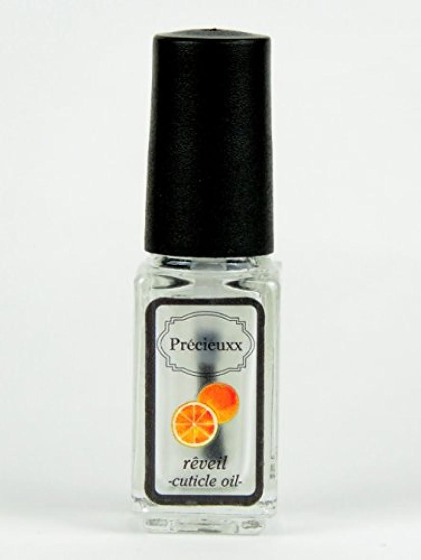 近傍欲しいです運搬オーガニック ネイルオイル Precieuxx(プレシュー) ネイルアンドキューティクルボタニカルオイル 5ml オレンジ