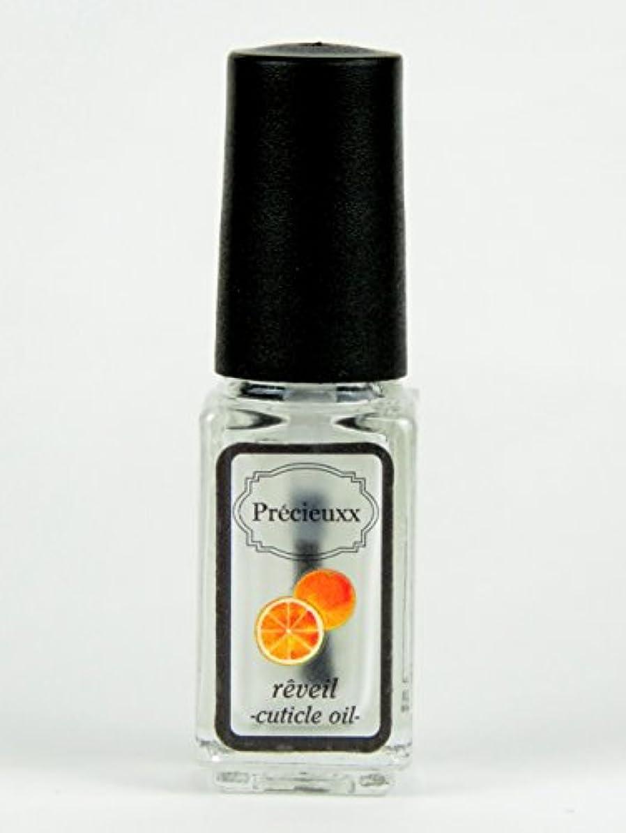 マイクロフォンゴージャス運賃オーガニック ネイルオイル Precieuxx(プレシュー) ネイルアンドキューティクルボタニカルオイル 5ml オレンジ