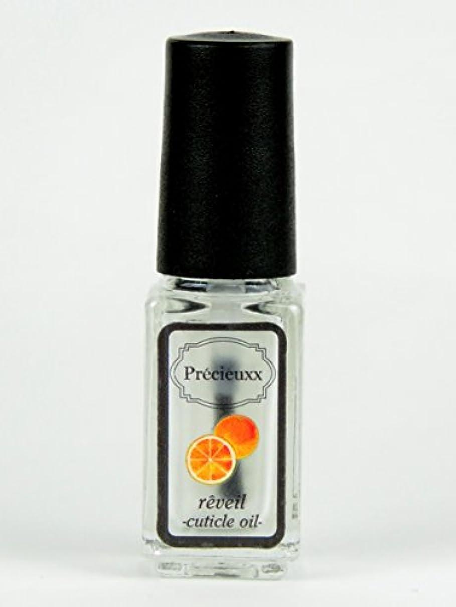 つま先リース許されるオーガニック ネイルオイル Precieuxx(プレシュー) ネイルアンドキューティクルボタニカルオイル 5ml オレンジ