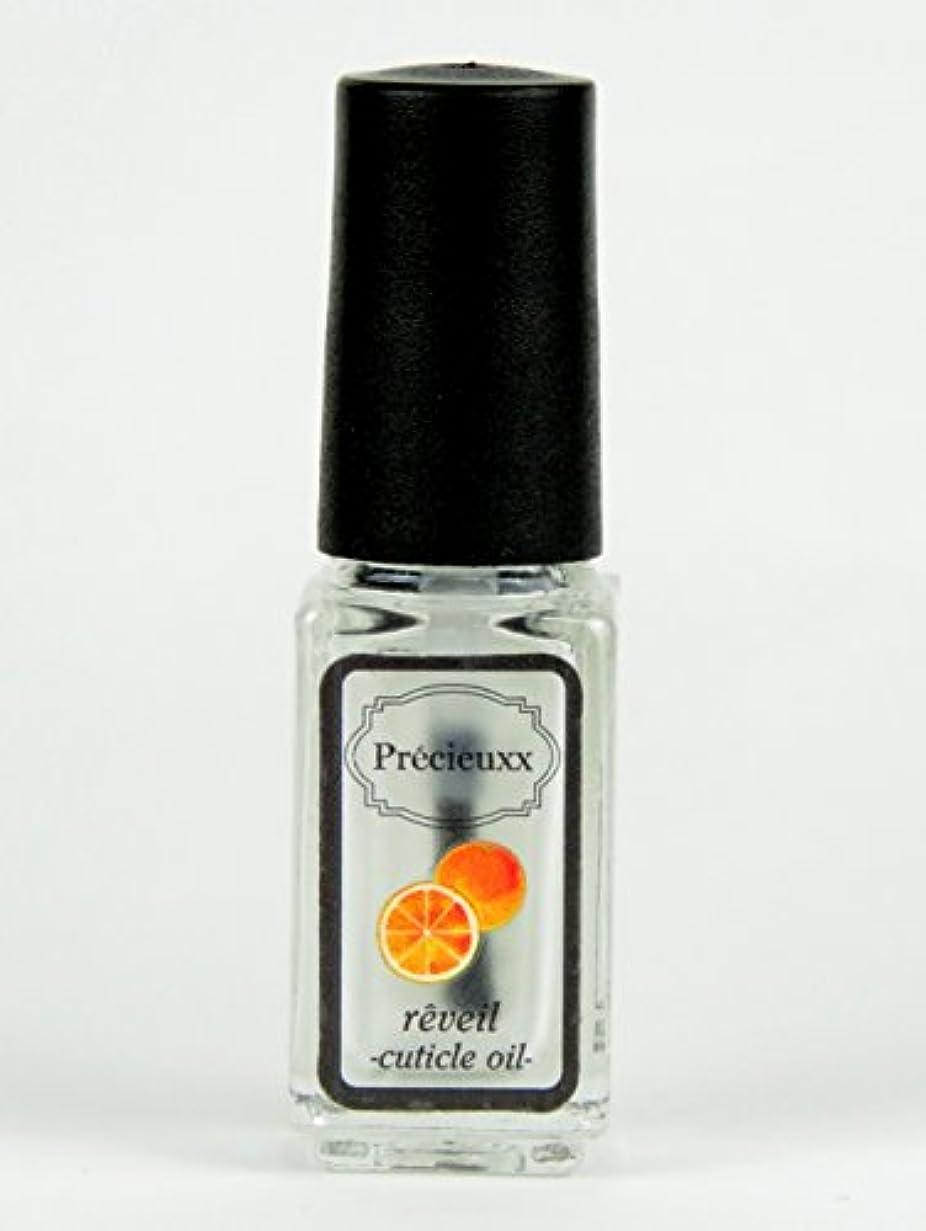 いろいろポジション慎重オーガニック ネイルオイル Precieuxx(プレシュー) ネイルアンドキューティクルボタニカルオイル 5ml オレンジ