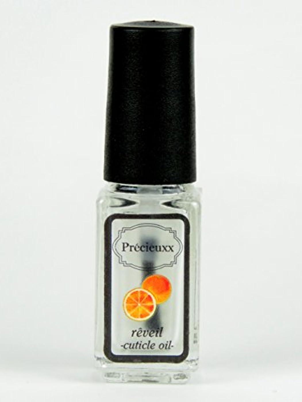 隔離伝記パン屋オーガニック ネイルオイル Precieuxx(プレシュー) ネイルアンドキューティクルボタニカルオイル 5ml オレンジ