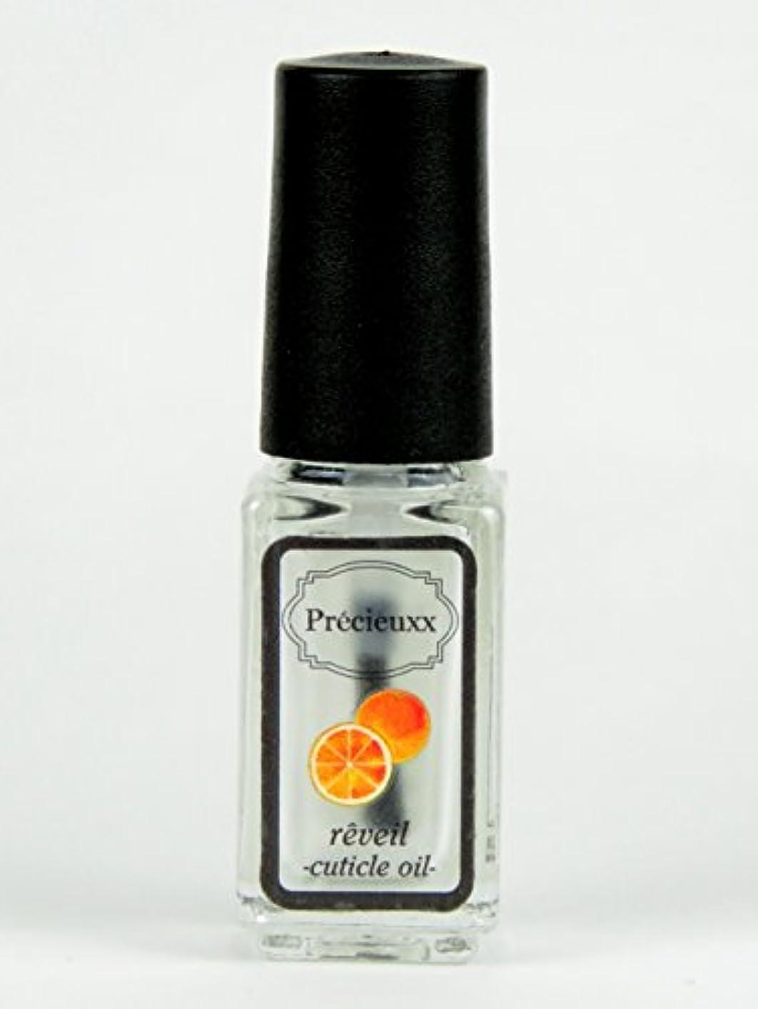 ハウス委員会優先オーガニック ネイルオイル Precieuxx(プレシュー) ネイルアンドキューティクルボタニカルオイル 5ml オレンジ