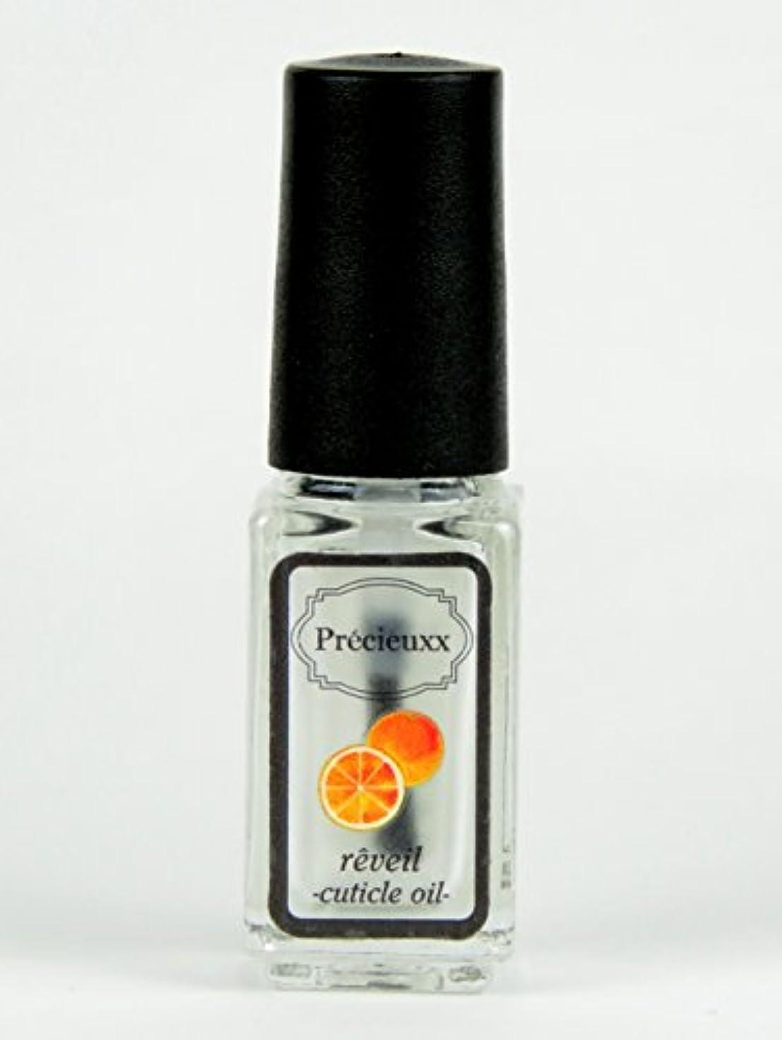 エジプト人解明アクティビティオーガニック ネイルオイル Precieuxx(プレシュー) ネイルアンドキューティクルボタニカルオイル 5ml オレンジ
