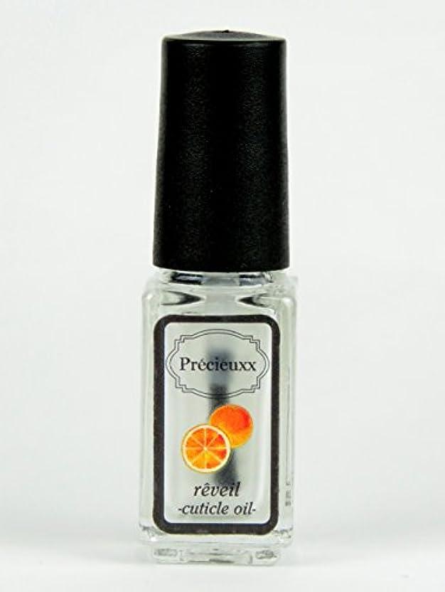 海外再撮りトラクターオーガニック ネイルオイル Precieuxx(プレシュー) ネイルアンドキューティクルボタニカルオイル 5ml オレンジ