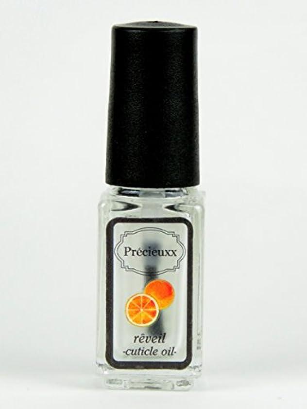 配管工組み合わせ図オーガニック ネイルオイル Precieuxx(プレシュー) ネイルアンドキューティクルボタニカルオイル 5ml オレンジ