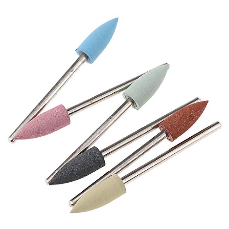 有名人受けるパイプF Fityle 5色選ぶ マニキュアツール ネイルドリルビット ネイルケア釘ビット - 02