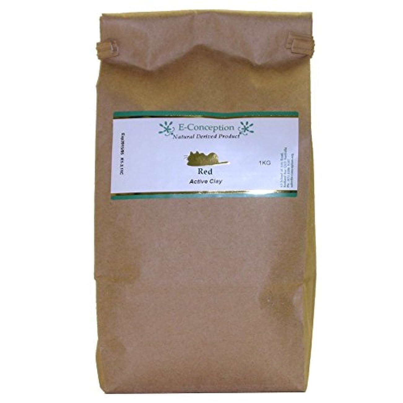 デンプシー猫背砂レッドクレイ [海外直送品] (1000g(1kg))
