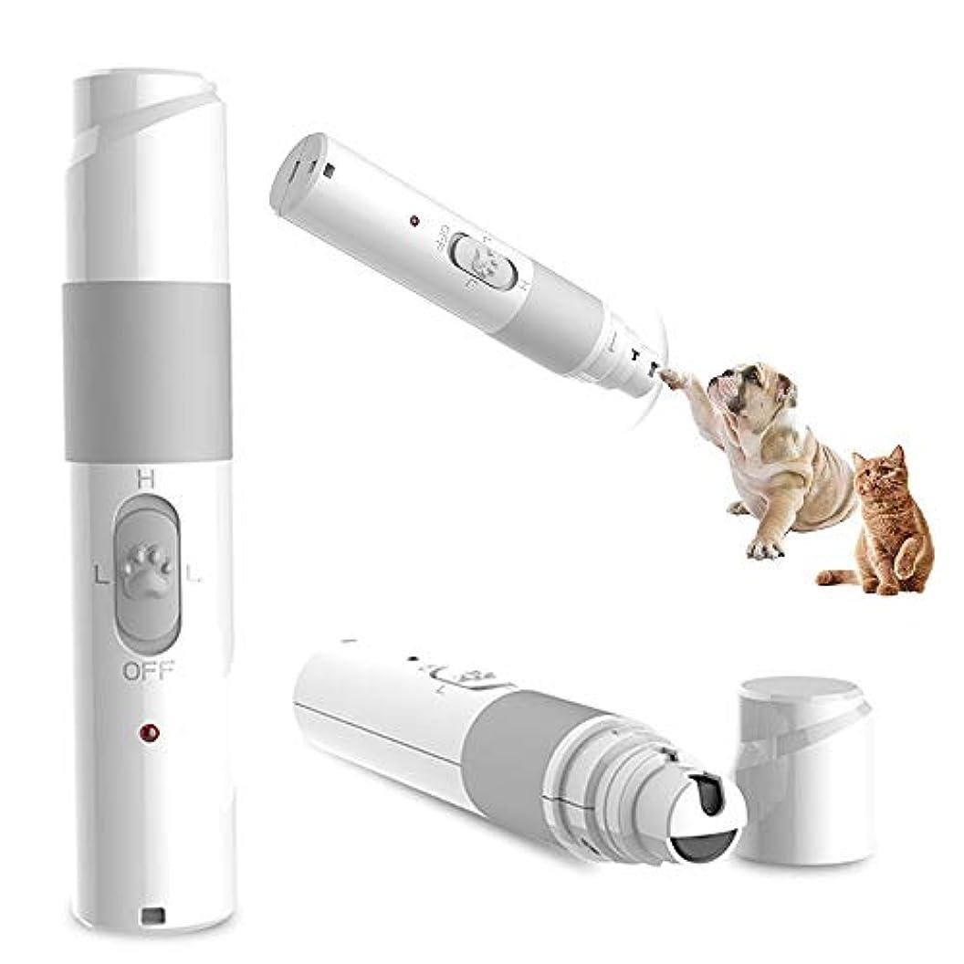 王位シネマ姉妹犬と猫のための電動グラインダー、ペットネイルグラインダーポータブル低ノイズ足グルーミングトリミング成形小型?中型ペット用スムージング