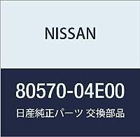 NISSAN (日産) 純正部品 ストライカー アッセンブリー フロント ドア ロツク RH フェアレディ Z 品番80570-04E00