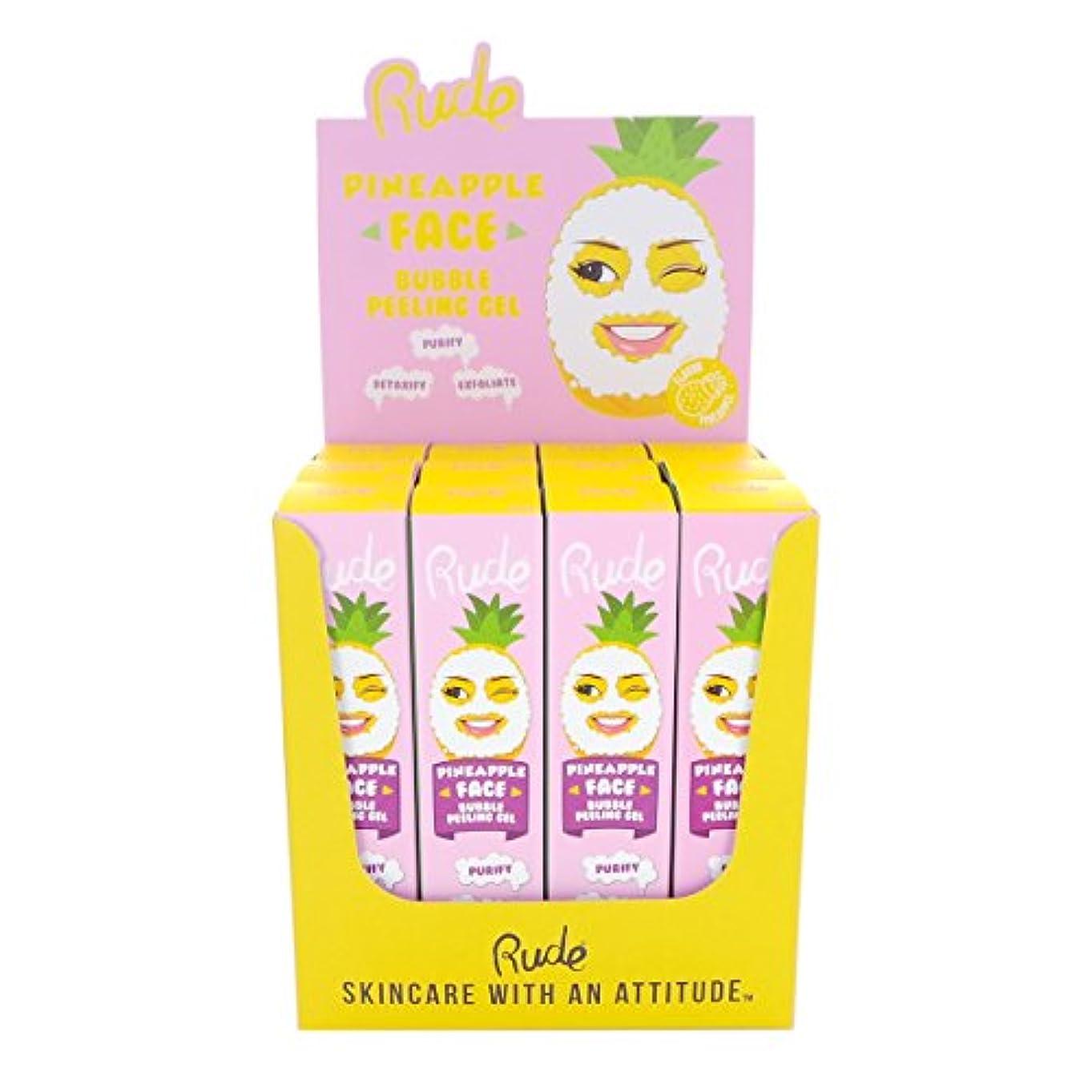 味方エンティティ揺れるRUDE Pineapple Face Bubble Peeling Gel Paper Display Set, 12 Pieces (並行輸入品)
