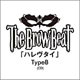 ハレヴタイ <Type B>(特典なし)