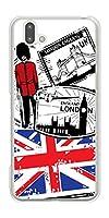 ワイモバイル アローズJ 901FJ クリア ケース カバー 574 LONDON 素材クリア