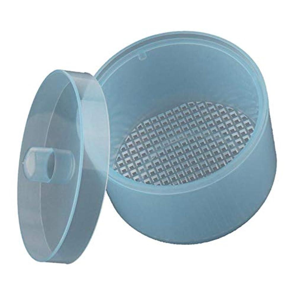 SM SunniMix ネイルアート ネイルドリルビット ネイル研磨ヘッド クリーニングボックス 自己排水 全4カラー - 青
