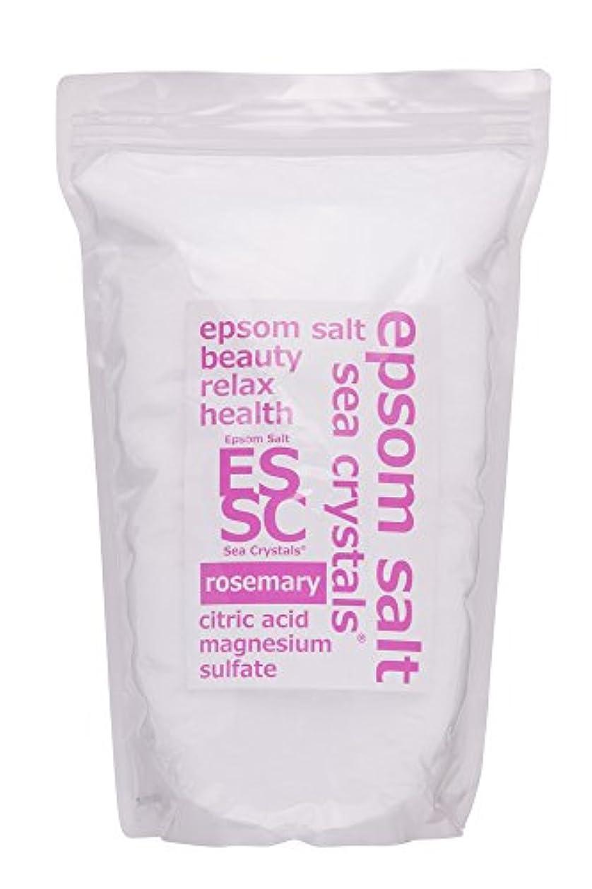 作物乱気流風景エプソムソルト ローズマリーの香り 2.2kg 入浴剤 (浴用化粧品)クエン酸配合 シークリスタルス 計量スプーン付