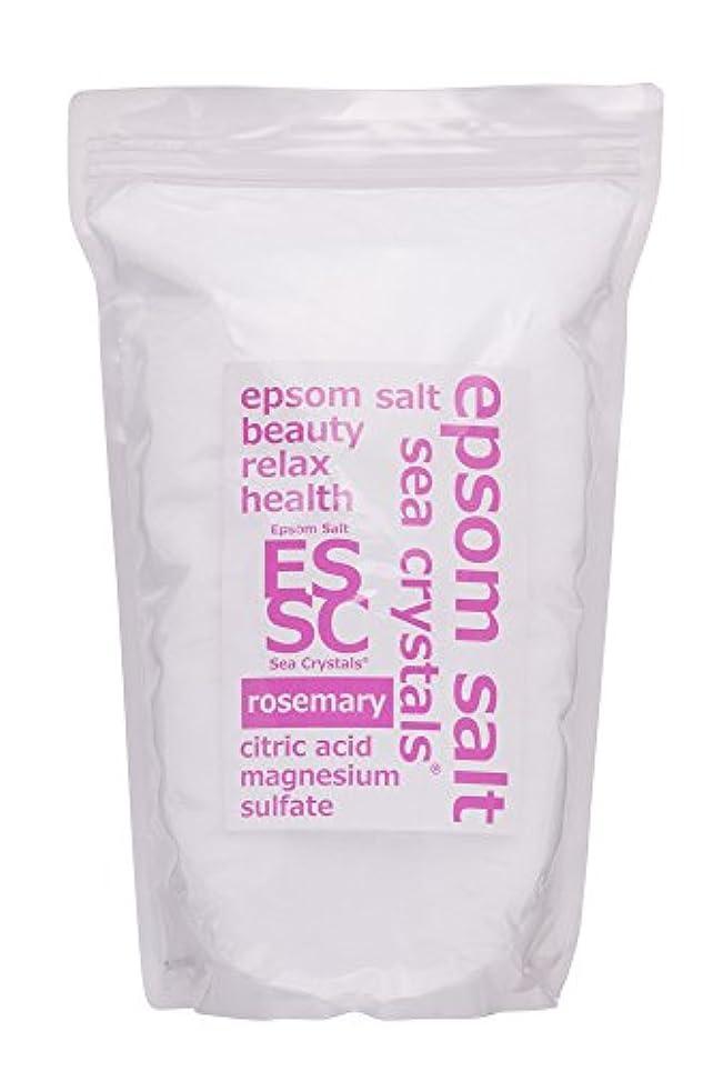 溶岩姓極小エプソムソルト ローズマリーの香り 2.2kg 入浴剤 (浴用化粧品)クエン酸配合 シークリスタルス 計量スプーン付