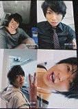 相葉雅紀 嵐 公式生写真 フォト4枚セット  2011-2012 ARASHI LIVE TOUR Beautiful World