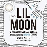 ローラ プロデュース LILMOON 1month 1ヶ月用 カラコン 1枚入り 【カラー】ウォーターウォーター 【PWR】-2.75 【BC】8.6 【DIA】14.5