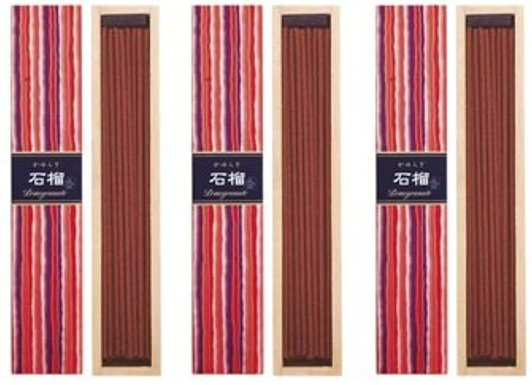 独裁者静かに自動的に日本香堂 かゆらぎ 石榴(ざくろ) スティック40本入 3箱セット