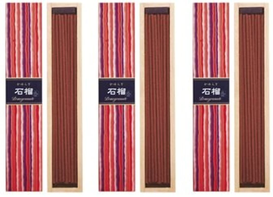 精巧な倉庫穿孔する日本香堂 かゆらぎ 石榴(ざくろ) スティック40本入 3箱セット