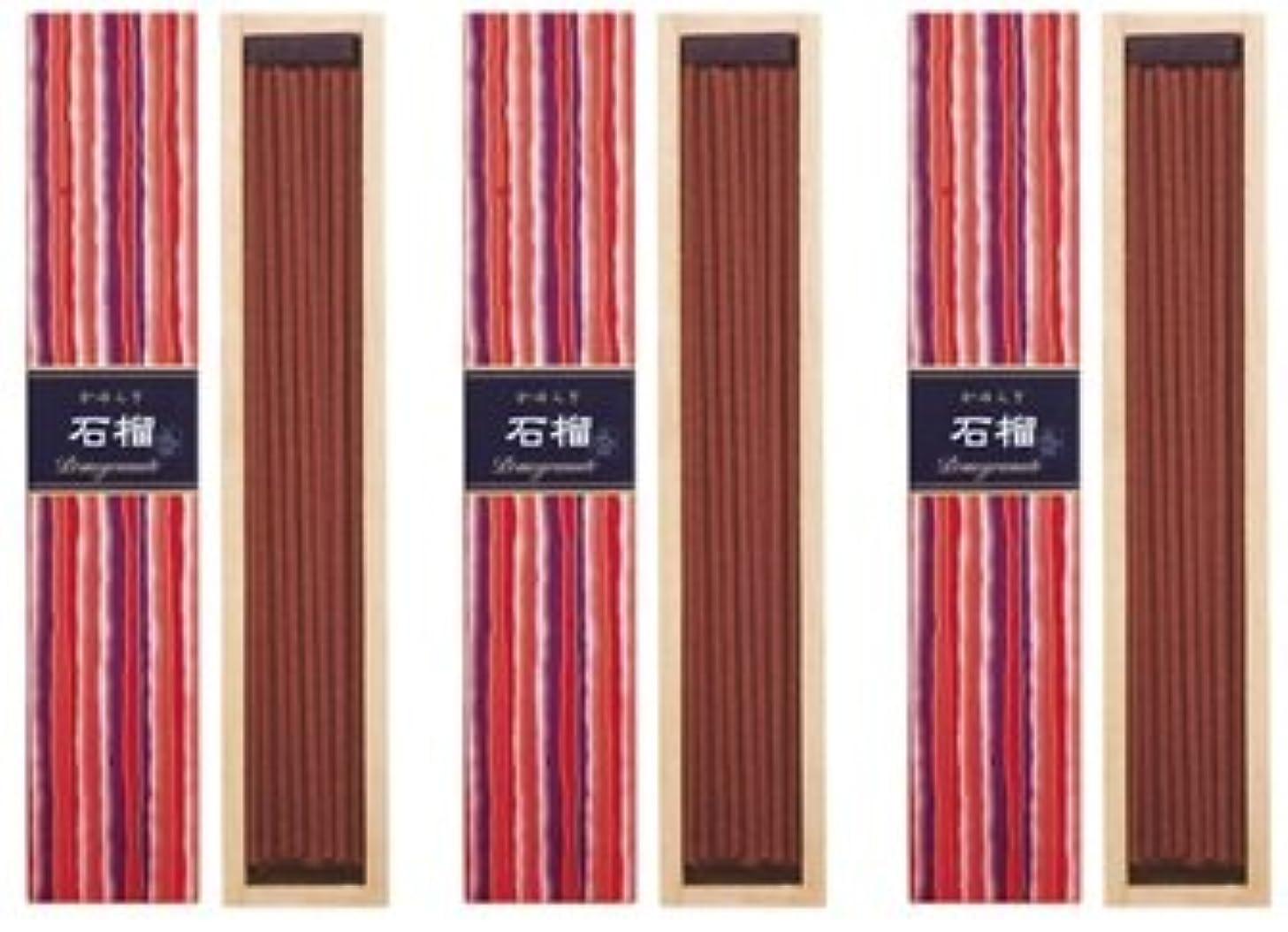 望み第バイバイ日本香堂 かゆらぎ 石榴(ざくろ) スティック40本入 3箱セット