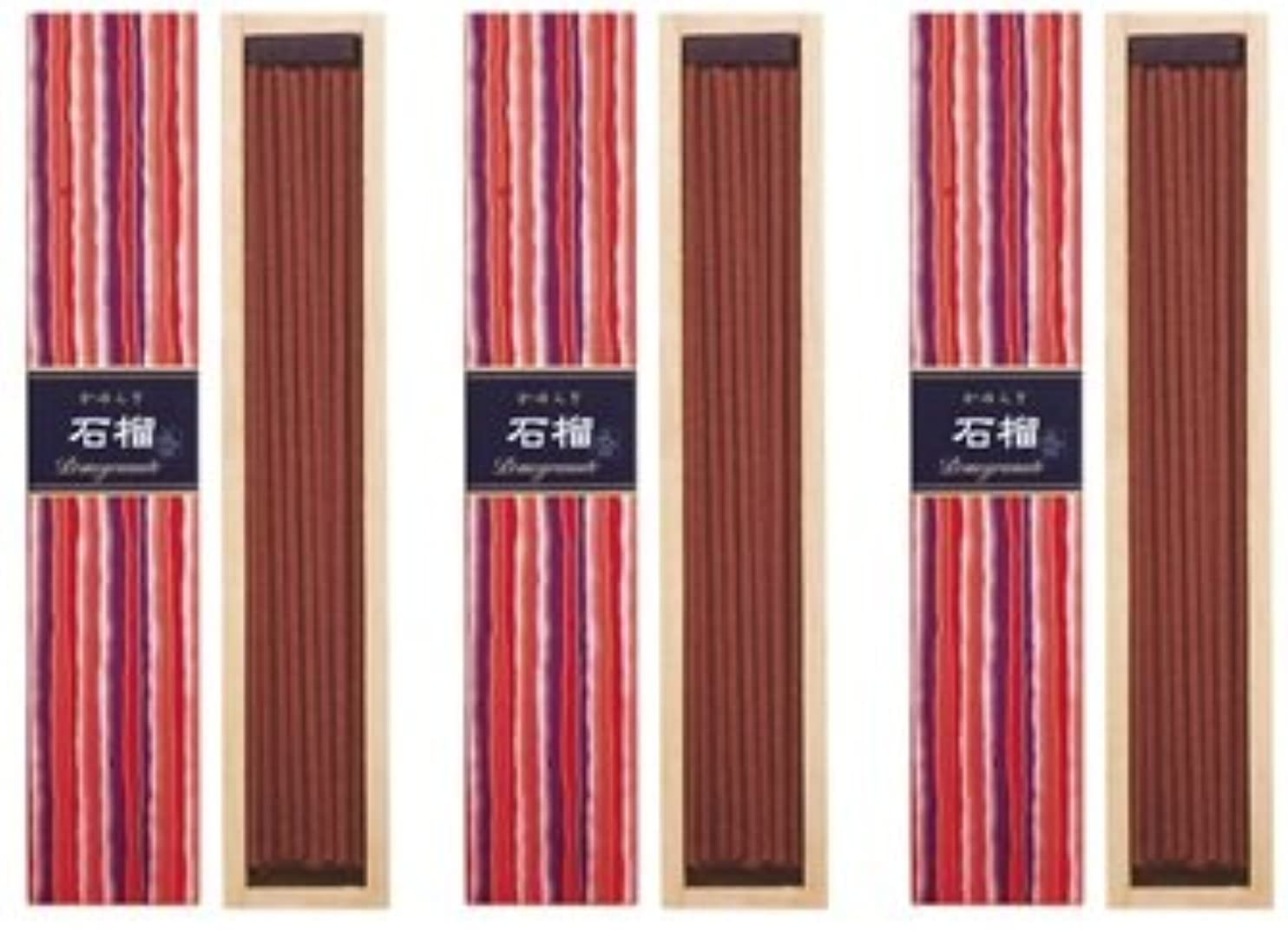 良性閉塞可塑性日本香堂 かゆらぎ 石榴(ざくろ) スティック40本入 3箱セット