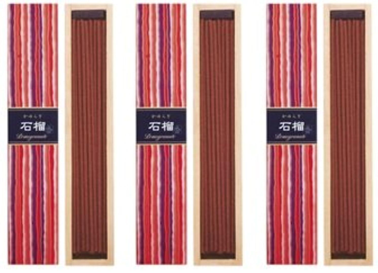 スタジオ追加する機転日本香堂 かゆらぎ 石榴(ざくろ) スティック40本入 3箱セット