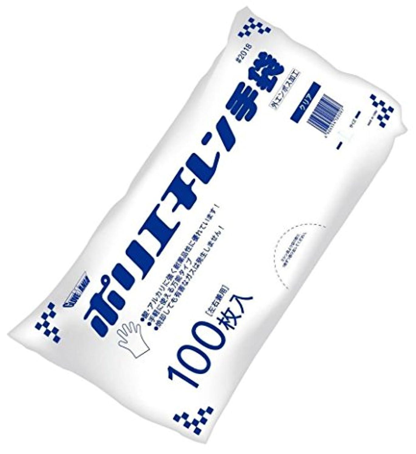 愚かなチョーク胸川西工業 ポリエチレン手袋 外エンボス エコノミー 100枚入 #2018 クリア S