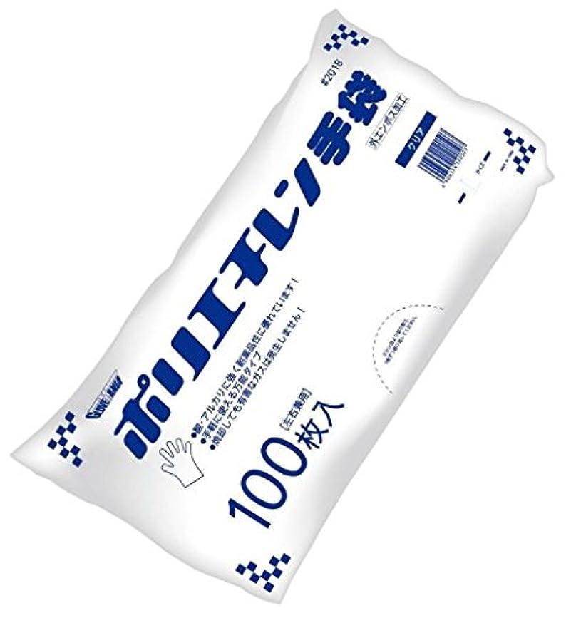 鉄道掃除見込み川西工業 ポリエチレン手袋 外エンボス エコノミー 100枚入 #2018 クリア S
