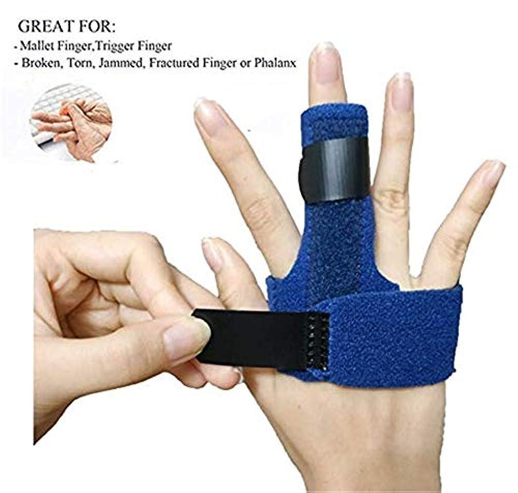 要件口実持ってるトリガーフィンガースプリント、ナックルサポート、矯正、ベント、ロック、指をなめるための調節可能なサポートピンク、サム、リング、インデックス