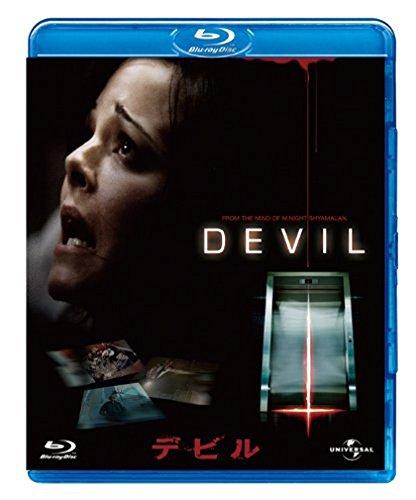 デビル [Blu-ray]の詳細を見る