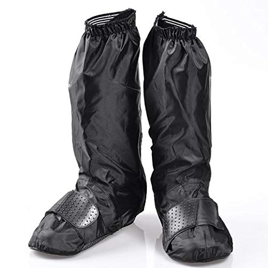 兵隊世界の窓嘆くサイクル防水オーバーシューズ、冬のアウトドアサイクリングハイキング暖かい防風靴カバー雨雪ブーツプロテクター足歩行者黒
