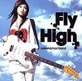 Fly High / 中ノ森BAND