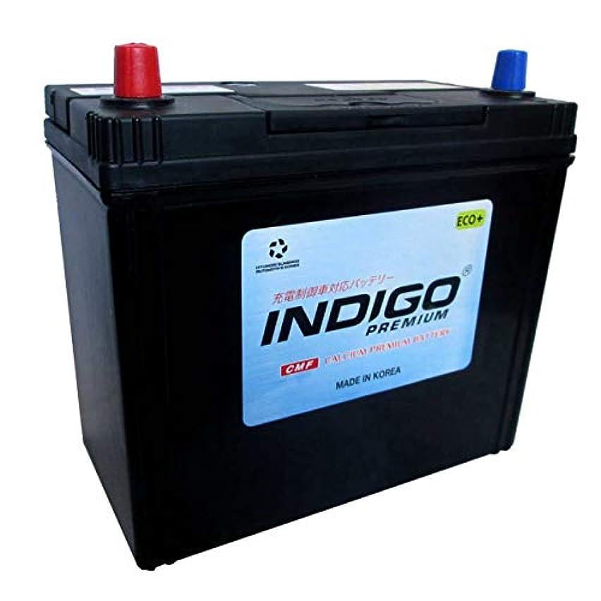 岸ファーム掃除インディゴ バッテリー 75B24R アイシス DBA-ZGM10G H21/9~ 充電制御車