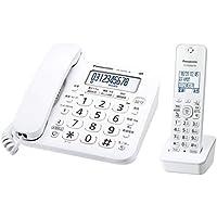パナソニック デジタルコードレス電話機 子機1台付き 1.9GHz DECT準拠方式 ホワイト VE-GD26DL-W
